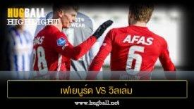 ไฮไลท์ฟุตบอล เฟเยนูร์ด ร็อตเธอร์ดัม 5-0 วิลเล่ม ทเว