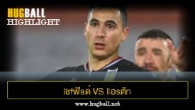 ไฮไลท์ฟุตบอล lชfฟิaด์ U1ulต็d vs llอsตัn วิaa7