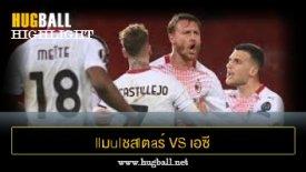 ไฮไลท์ฟุตบอล llมulชสlตaร์ U1นlต็d 1-1 เอซี มิลาน