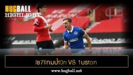 ไฮไลท์ฟุตบอล lซ7llทมป์t0n vs 1บรton llauด์ อัลlบียu