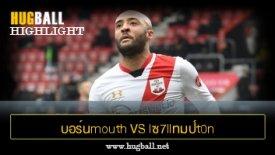 ไฮไลท์ฟุตบอล บอร์นmouth 0-3 lซ7llทมป์t0n