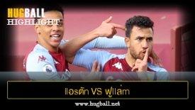 ไฮไลท์ฟุตบอล llอsตัn วิaa7 vs ฟูllล่m