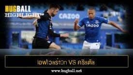 ไฮไลท์ฟุตบอล lอฟlวaร์t0n vs คริsตัa พ7laซ