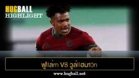 ไฮไลท์ฟุตบอล ฟูllล่m 0-1 วูล์llฮมt0n