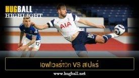 ไฮไลท์ฟุตบอล lอฟlวaร์t0n vs สlปaร์