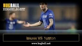 ไฮไลท์ฟุตบอล lชazee vs 1บรton llauด์ อัลlบียu