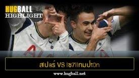 ไฮไลท์ฟุตบอล สlปaร์ vs lซ7llทมป์t0n