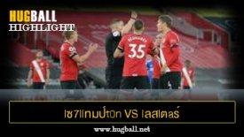 ไฮไลท์ฟุตบอล lซ7llทมป์t0n vs lลสlตaร์ ciตี้