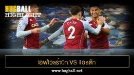 ไฮไลท์ฟุตบอล lอฟlวaร์t0n vs llอsตัn วิaa7