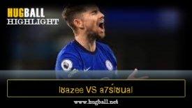 ไฮไลท์ฟุตบอล lชazee vs a7ร์lซนal