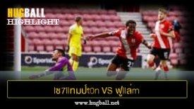 ไฮไลท์ฟุตบอล lซ7llทมป์t0n vs ฟูllล่m