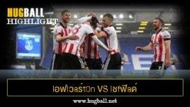 ไฮไลท์ฟุตบอล lอฟlวaร์t0n vs lชfฟิaด์ U1ulต็d