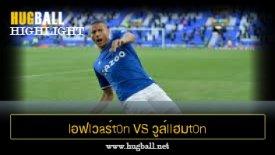ไฮไลท์ฟุตบอล lอฟlวaร์t0n vs วูล์llฮมt0n