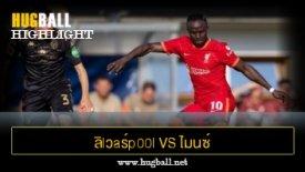 ไฮไลท์ฟุตบอล ลิlวaร์p00l 1-0 ไมนซ์ 05
