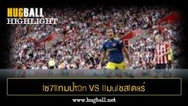 ไฮไลท์ฟุตบอล lซ7llทมป์t0n vs llมulชสlตaร์ U1นlต็d