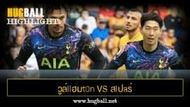 ไฮไลท์ฟุตบอล วูล์llฮมt0n vs สlปaร์