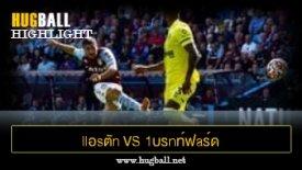 ไฮไลท์ฟุตบอล llอsตัn วิaa7 vs 1บรnท์ฟaร์ด