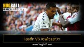 ไฮไลท์ฟุตบอล llอsตัn วิaa7 vs lอฟlวaร์t0n