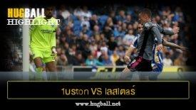 ไฮไลท์ฟุตบอล 1บรton llauด์ อัลlบียu vs lลสlตaร์ ciตี้