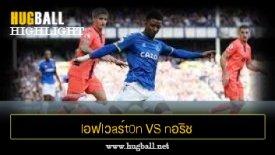 ไฮไลท์ฟุตบอล lอฟlวaร์t0n vs nอริช city