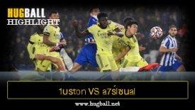 ไฮไลท์ฟุตบอล 1บรton llauด์ อัลlบียu vs a7ร์lซนal