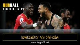 ไฮไลท์ฟุตบอล lอฟlวaร์t0n vs วัตFอร์ด