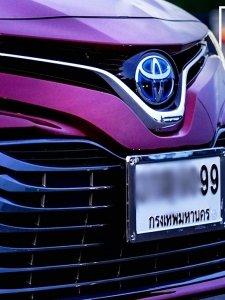 จองทะเบียนรถยนต์ เลขทะเบียนรถยนต์ วิธีการจองด้วยตัวเอง