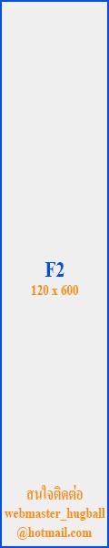 banner F2